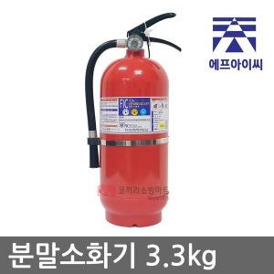 (코끼리소방) ABC분말소화기 3.3kg 가정용 FIC 축압식
