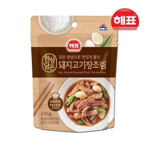 한상담은 돼지고기장조림 즉석식품 집밥 혼밥 캠핑 - 상품 이미지
