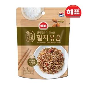 한상담은 멸치볶음 반찬 즉석식품 집밥 혼밥 캠핑 - 상품 이미지
