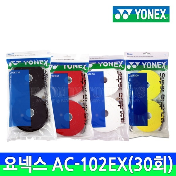 요넥스 AC-102EX 30회 대용량 배드민턴그립