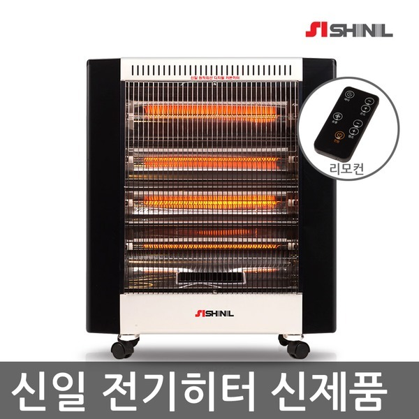 신일전기히터 SEH-F3200CBH 리모컨 / My