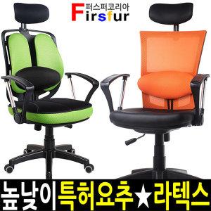 랭킹1위 무료반품 컴퓨터/사무용/학생/메쉬/책상의자