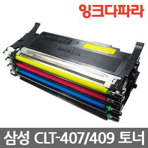 토너 CLT-K407 409S CLP-320 325 CLX3185 3175K WK FW