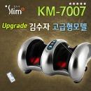 김수자 뷰티슬림 플러스 발마사지기 KM-7007/승리추천