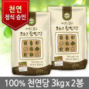 오르코 원당(천연당) 3kgx2봉 /비정제설탕/과일청