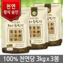 오르코 원당(천연당) 3kgx3봉 /비정제설탕/과일청