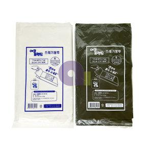 분리수거비닐/50L/100장/쓰레기봉투/쓰레기비닐