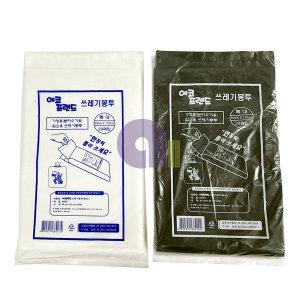 분리수거비닐/100L/100장/쓰레기봉투/쓰레기비닐