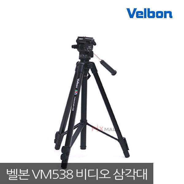 벨본 VM538 비디오삼각대 DSLR/캠코더삼각대/패닝촬영