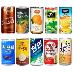 레쓰비 150ml 캔커피/사이다/음료수/주스/초코에몽