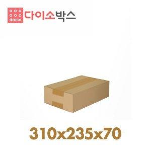 택배박스 248호(310x235x70) (115장)