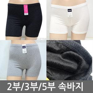 속바지/속치마바지/치마속바지/텐셀/인견/학생쫄바지