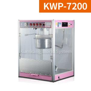 금강월드 KWP-7200