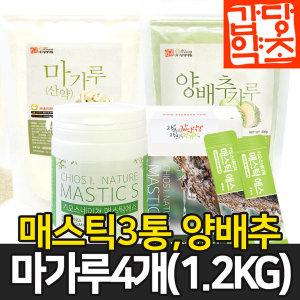 매스틱 3통/마가루 1.2KG 마분말 양배추가루 매스틱검