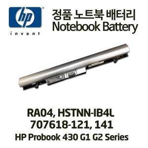 HP 정품 배터리 HSTNN-IB4L RA04 ProBook 430 Series