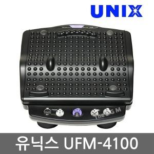 파워드라이빙 발마사지기 UFM-4100 (발지압)