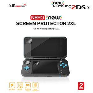 닌텐도 NEW2DS XL 전용 네로 액정보호필름/뉴2DS XL용