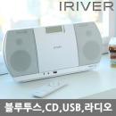 미니오디오/IA90/블루투스스피커/오디오/N