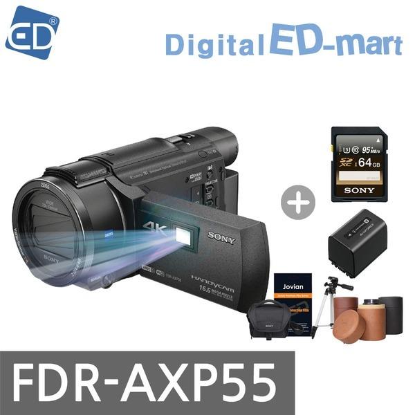 정품FDR-AXP55/64G(4K전용)+FV70배터리+소니가방/ED