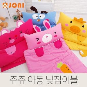 조우니 쥬쥬 아동 유아 일체형 낮잠이불 패드 베개
