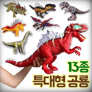 대형공룡 움직이는공룡 피규어 티라노 쥬라기 장난감