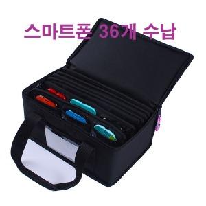 휴대폰보관함/스마트폰수거함/2018업그레이드제품/G형