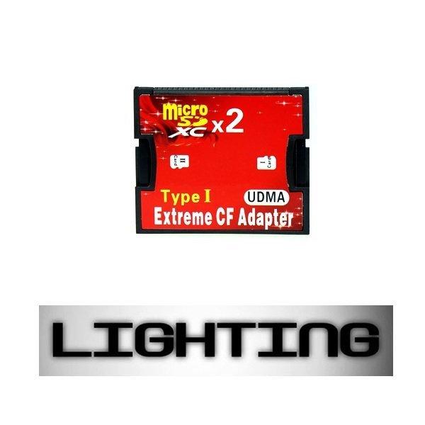 라이트닝 MS2 메모리 변환어댑터 Micro SD- CF 컨버터