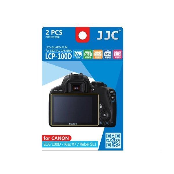 JJC LCD 가드 액정보호필름 LCP-100D 2매 (캐논 EOS-1