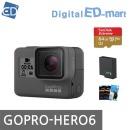 고프로 GoPro HERO6/64G(4K)듀얼배터리세트/패키지ED