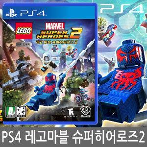 PS4 레고 마블 슈퍼히어로즈2 한글판 / 레고마블