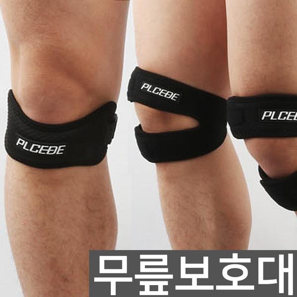 스포츠 무릎보호대 무릎아대 관절보호대 손목보호대