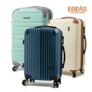 겨울여행 에다스 캐리어 인기상품 할인전 여행가방