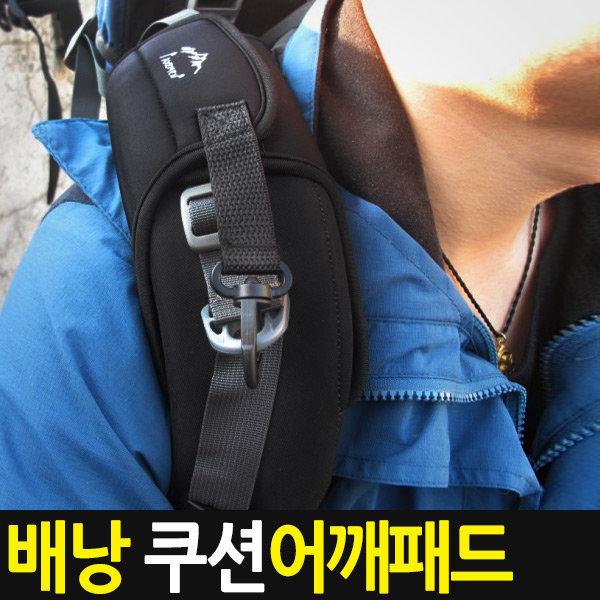 어깨패드/어깨보호쿠션/입대/등산가방/배낭/군인용품