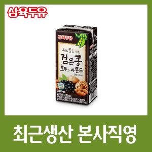 삼육 검은콩 호두아몬드 파우치 195ml 60팩/블랙푸드