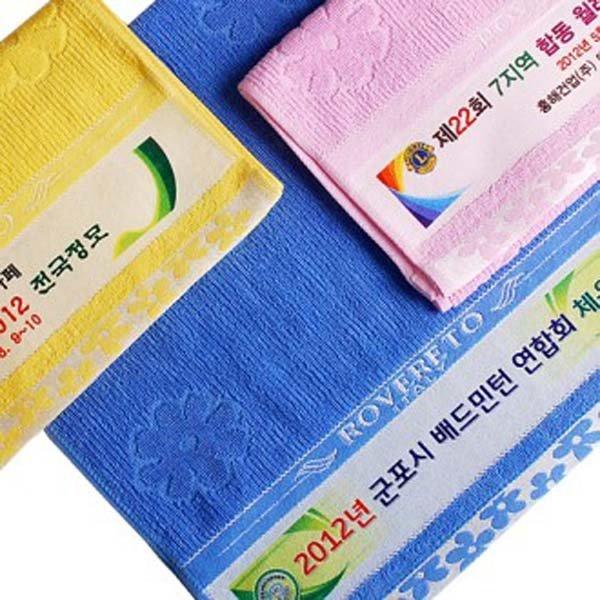타올 컬러인쇄 로베르타 수건 도매 답례 기념 641350