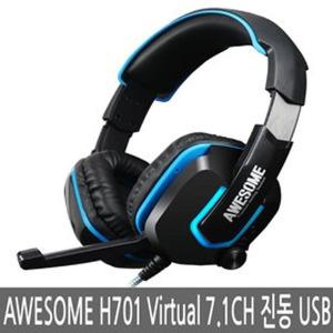 AWESOME H701 Virtual 7.1CH 진동 USB 게이밍헤드셋