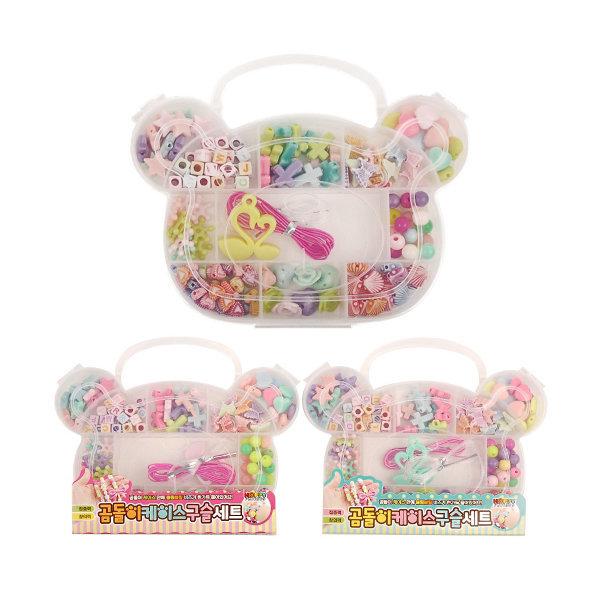 곰돌이케이스구슬세트(1P) 구슬목걸이 여자아이선물