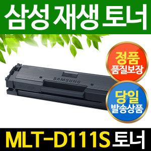 MLT-D111S/SL-M2020 M2024 M2027 2029 2070 2077 2078