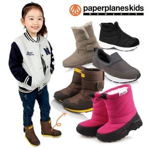 아동 겨울 부츠 털 패딩 방한 유아 신발 보그스 양털