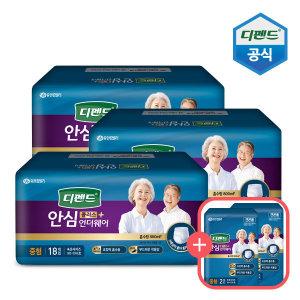 디펜드 안심플러스 언더웨어 성인용기저귀/요실금