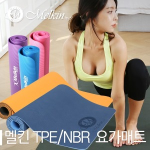 멜킨스포츠 20mm 두꺼운 클럽 요가매트 NBR TPE