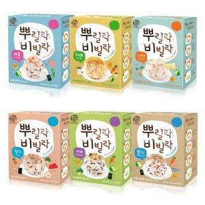 뿌릴락 비빌락 야채/해물/멸치/김자반