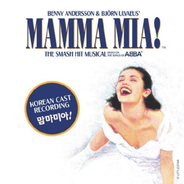 맘마 미아 Mamma Mia  (뮤지컬 / 코리안 Cast Recording)