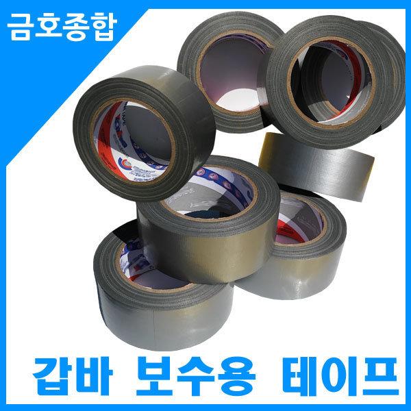 갑바 천막 보수 강력 테이프