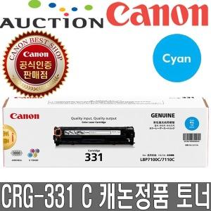 캐논 정품토너 CRG-331C 파랑 LBP7110CN MF8240CW