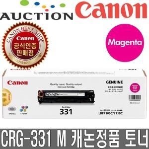 캐논 정품토너 CRG-331M 빨강 LBP7110CN MF8240CW