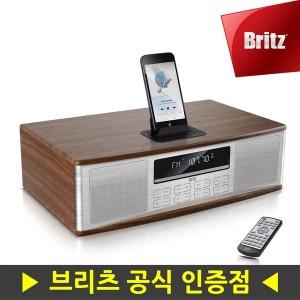 블루투스 오디오 스피커 BZ-T7600 CD플레이어 라디오