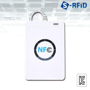 RF리더기 NFC리더기 ACR122 SDK제공 RFID리더기