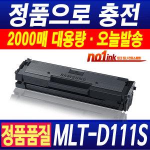MLT-D111S SL-M2024 2027 2029 2074 2077 2079 F W FW