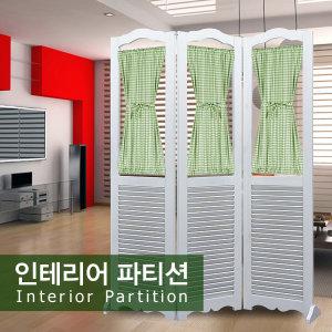 원목파티션/인테리어/프로방스/북유럽/가림막/병풍